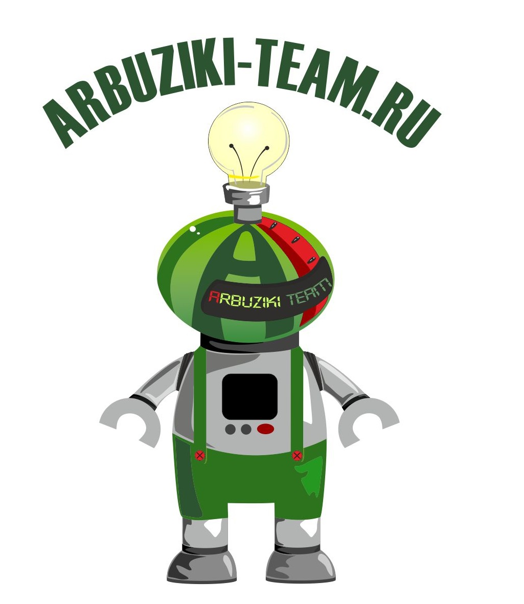 arbuziki-team